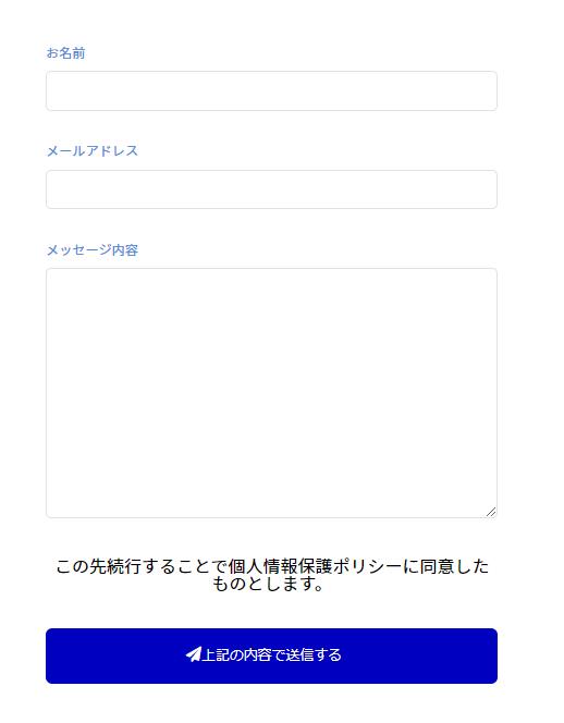 長澤まさみ ファンレター