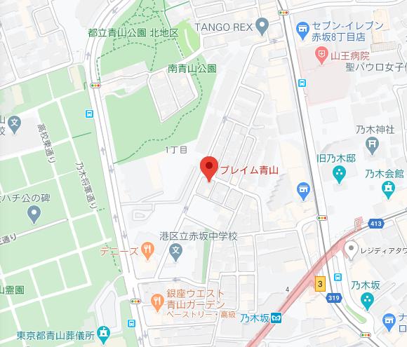 東京都港区南青山1-17-14 プレイム青山203