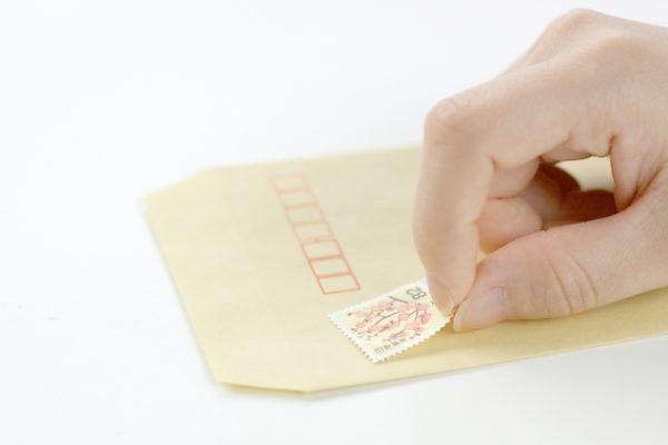 封筒 切手